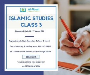 Events Archive Al Fitrah Learning Center
