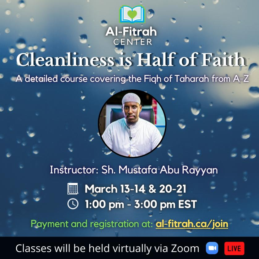 al fitrah cleanliness is half of faith